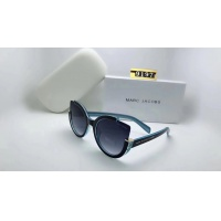 Marc Jacobs Fashion Sunglasses #520821