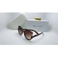 Marc Jacobs Fashion Sunglasses #520825