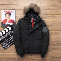 Moncler Down Feather Coat Long Sleeved Zipper For Men #520892