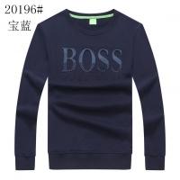 Boss Hoodies Long Sleeved O-Neck For Men #520945