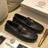 Versace Leather Shoes For Men #521562