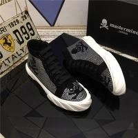Mastermind Japan High Tops Shoes For Men #522030
