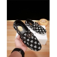 Versace Leather Shoes For Men #522776