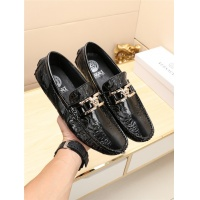 Versace Leather Shoes For Men #522884