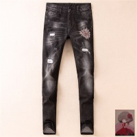Givenchy Jeans Trousers For Men #523285