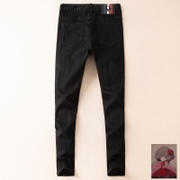 Christian Dior Jeans Trousers For Men #523292