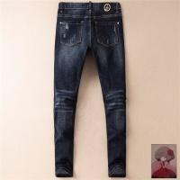 Prada Jeans Trousers For Men #523303