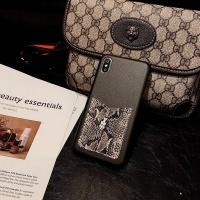 Bvlgari iPhone Case #523405
