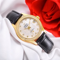 OMEGA New Quality Watches For Women #524112