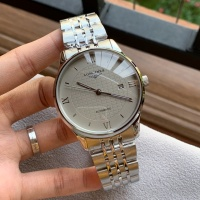 LONGINES Quality A Watches #524137