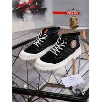 Prada Boots For Men #524426