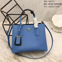 Prada AAA Quality Handbags #525078