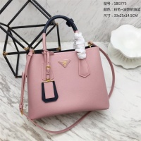 Prada AAA Quality Handbags #525082