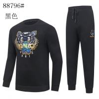 kenzo Tracksuits Long Sleeved O-Neck For Men #525322