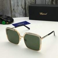 Chopard AAA Quality Sunglassses #525784