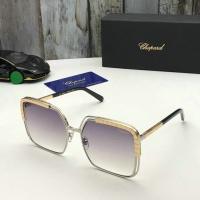 Chopard AAA Quality Sunglassses #525788
