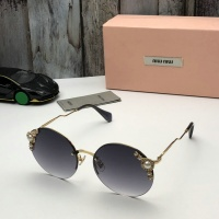 MIU MIU AAA Quality Sunglasses #526067