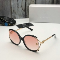 Versace AAA Quality Sunglasses #526117