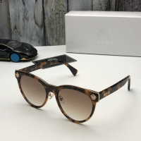 Versace AAA Quality Sunglasses #526119