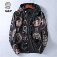 Versace Jackets Long Sleeved Zipper For Men #526887