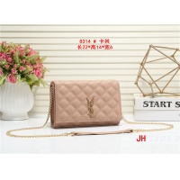 Yves Saint Laurent YSL Fashion Messenger Bags #528723