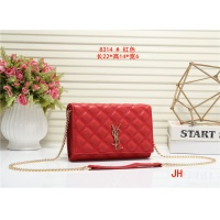 Yves Saint Laurent YSL Fashion Messenger Bags #528724