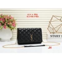 Yves Saint Laurent YSL Fashion Messenger Bags #528725