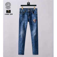 Versace Jeans Trousers For Men #528978