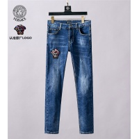 Versace Jeans Trousers For Men #528993