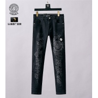 Versace Jeans Trousers For Men #528997