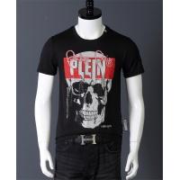 Philipp Plein PP T-Shirts Short Sleeved O-Neck For Men #529205