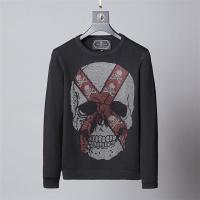 Philipp Plein PP Sweaters Short Sleeved O-Neck For Men #529241