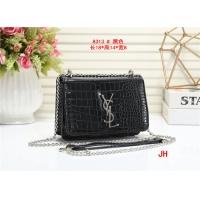Yves Saint Laurent YSL Fashion Messenger Bags #530734
