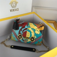 Versace AAA Quality Messenger Bags #531111
