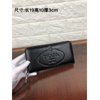 Prada AAA Man Wallets #531130