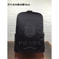 Prada AAA Man Backpacks #531161