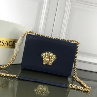 Versace AAA Quality Messenger Bags #531178