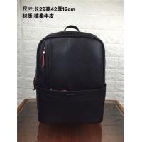 Prada AAA Man Backpacks #531190