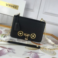 Versace AAA Quality Messenger Bags #531204