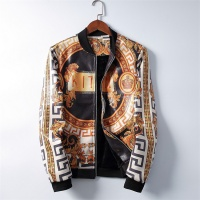 Versace Leather Coats Long Sleeved Zipper For Men #531432
