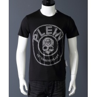Philipp Plein PP T-Shirts Short Sleeved O-Neck For Men #531463