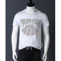Philipp Plein PP T-Shirts Short Sleeved O-Neck For Men #531527