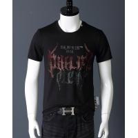 Philipp Plein PP T-Shirts Short Sleeved O-Neck For Men #531538