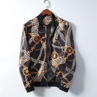Versace Leather Coats Long Sleeved Zipper For Men #531605