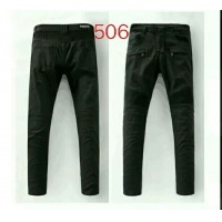 Balmain Jeans Trousers For Men #532294