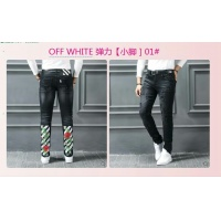 Off-White Jeans Trousers For Men #532300
