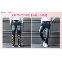 Off-White Jeans Trousers For Men #532303
