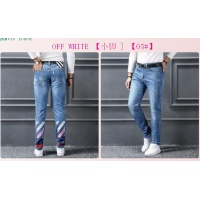 Off-White Jeans Trousers For Men #532305
