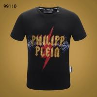 Philipp Plein PP T-Shirts Short Sleeved O-Neck For Men #532429