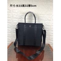 Versace AAA Man Handbags #532481